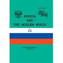 RUSSIA AND  THE MOSLEM...